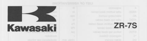 jadz.com